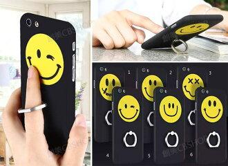 創美[A111] 笑臉 指環扣支架 360度全包覆 手機殼 IPhone 6 6S PLUS 5S 5SE