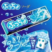 【UHA味覺糖】 噗啾蘇打汽水軟糖 50g