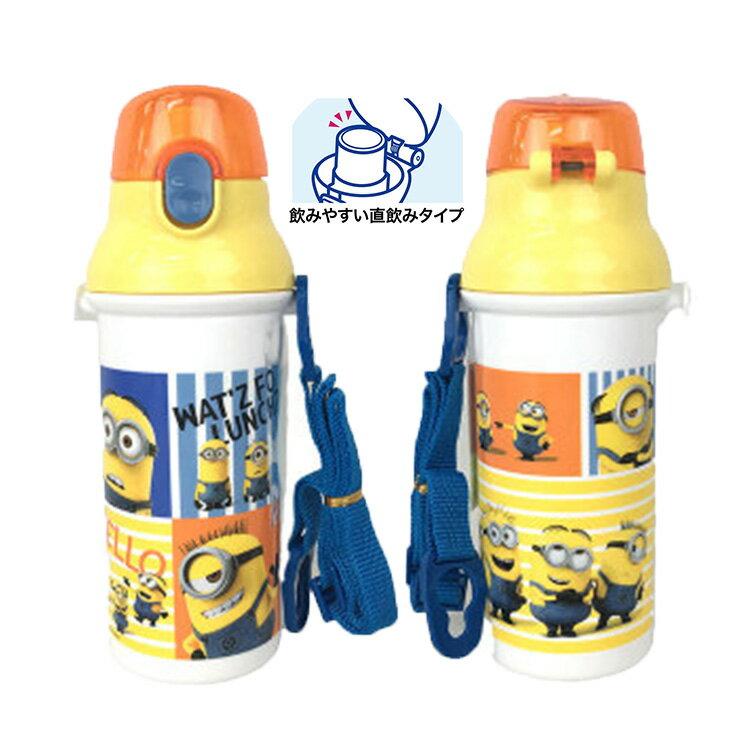 日本製 小小兵塑膠水壺 彈蓋 直飲式 冷水壺 水瓶 運動水壺 卡通造型 480ml 日本進口正版 387555