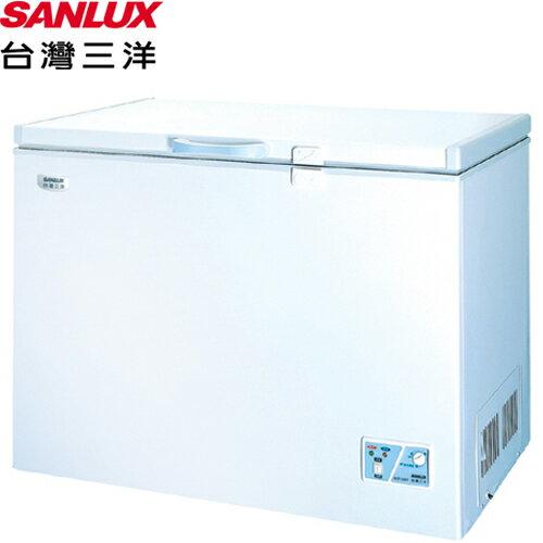 SANYO 三洋 SCF~326T 326L 上掀式冷凍櫃 環保型