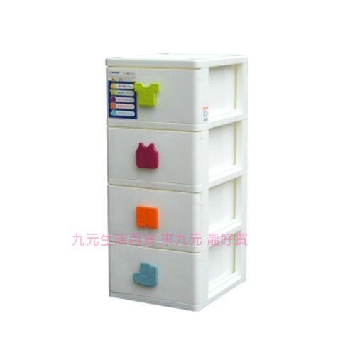 【九元生活百貨】聯府 SP-740 大EQ四層收納櫃(附輪) 置物櫃 收納櫃 SP740