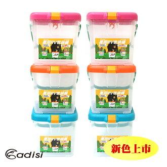 【新色上市】ADISI 萬用RV收納桶 AS16180(1箱6入) / 城市綠洲 (月光寶盒、RV.洗車桶、水桶、露營用品、椅子、收納盒)