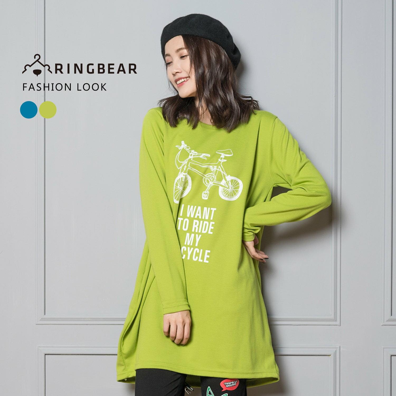 長袖上衣--休閒氣質腳踏車英文印圖氣球裙版圓領長上衣(藍.綠XL-5L)-A287眼圈熊中大尺碼 0