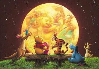 【進口拼圖】迪士尼 DISNEY-小熊維尼月光聚會 夜光拼圖 300片 D-300-180
