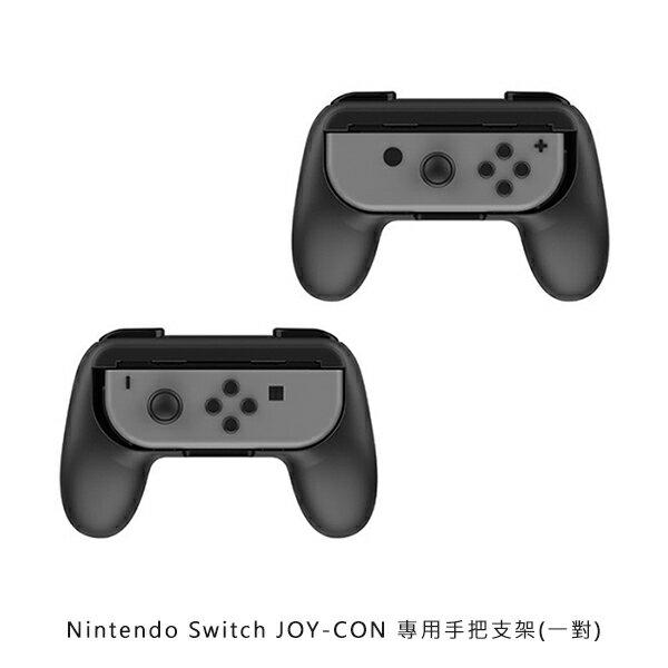 強尼拍賣~NintendoSwitchJOY-CON專用手把支架(一對)遊戲手把手把支架