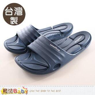 成人男款海灘拖鞋 台灣製排水軟Q運動拖鞋 魔法Baby~sa73707