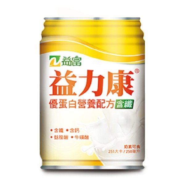 加贈4瓶 益富 益力康優蛋白營養配方 250ML / 瓶*24 / 箱★愛康介護★ - 限時優惠好康折扣