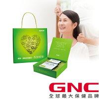 父親節禮盒推薦到【GNC優鎂鈣 禮盒】溶在口中 優鎂鈣 90包 (檸檬酸鈣+鎂)就在GNC健安喜推薦父親節禮盒