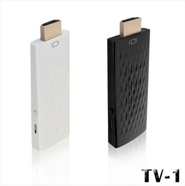 ⭐️無賴小舖⭐️TV-1 電視棒 無線影音分享器 Airplay Miracast 無線同屏 手機投影 贈HDMI