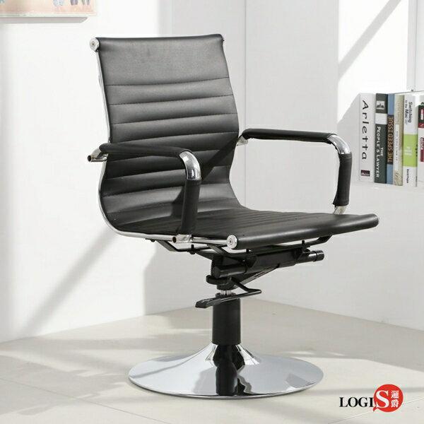 LOGIS安菲米皮革低背吧椅梳妝椅辦公椅事務椅【BP10A0】