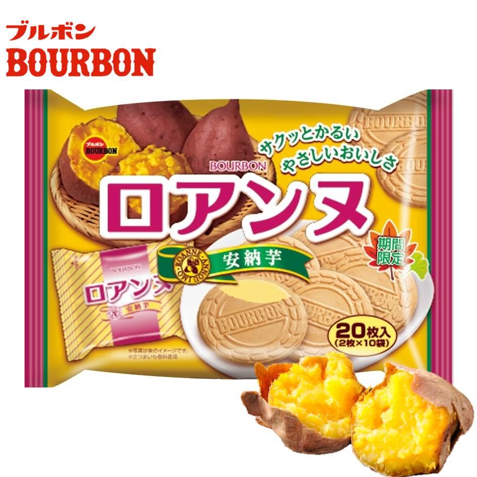 【Bourbon北日本】安納芋甜薯法蘭酥 夾心餅乾 期間限定 20枚入 142g ???? ????安納芋 日本進口餅乾