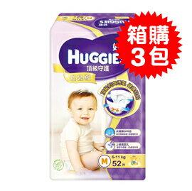 【悅兒樂婦幼用品舘】HUGGIES 金好奇 白金頂級守護紙尿褲(M) 48+4片x箱購3包