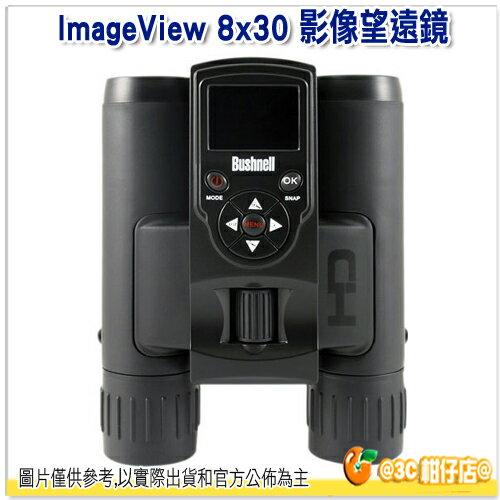 Bushnell 博士能 ImageView 8X30mm 1200MP 影像望遠鏡 影像 望遠鏡 118328 公司貨