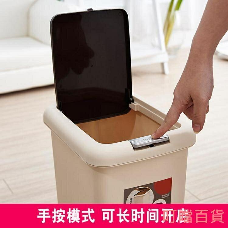 收納桶腳踏垃圾桶家用大號有蓋腳踩衛生間廚房客廳桶 AT