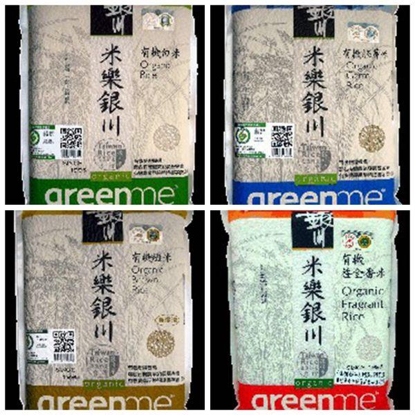 銀川 有機白米/有機胚芽米/有機糙米/有機香米 2kg/包