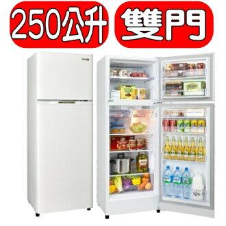 可議價★全館回饋10%樂天點數★SAMPO聲寶【SR-L25G(S2)】《250公升》雙門冰箱