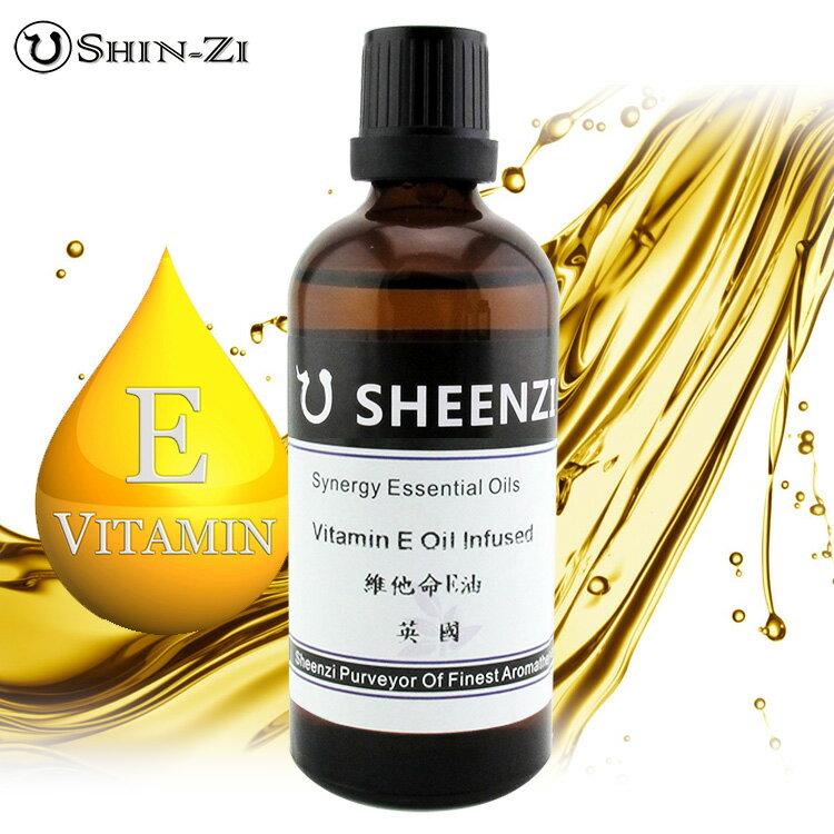 100ml / 1L / 5L 純維他命E油浸泡油天然基礎油(英國產區) VE油/維E油 頂級身體按摩油100ml 適用身體按摩,手工皂,保養品