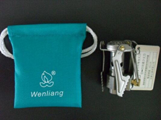 【鄉野情戶外用品店】 Wen Liang 文樑 |台灣| 小鈦爐攻頂爐/瓦斯爐 登山爐/WL9713
