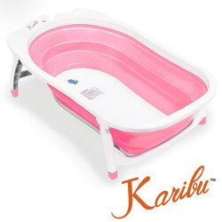 【隨貨加贈浴網】Karibu 凱俐寶 Tubby摺疊式澡盆/浴盆-櫻花粉