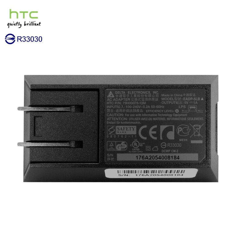 HTC TC P300 原廠旅充/原廠交換式電源供應器/USB轉換器/旅充頭/旅行充電器 T4242/VIVA/HERO/PRO/HD2/Desire A8181/HD mini