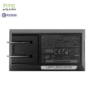 HTC TC P300 原廠旅充/原廠交換式電源供應器/USB轉換器/旅充頭/旅行充電器 HD2/T8585/HD7/T9292/LEGEND A6363/MOZART/T8698/SMART/F31..