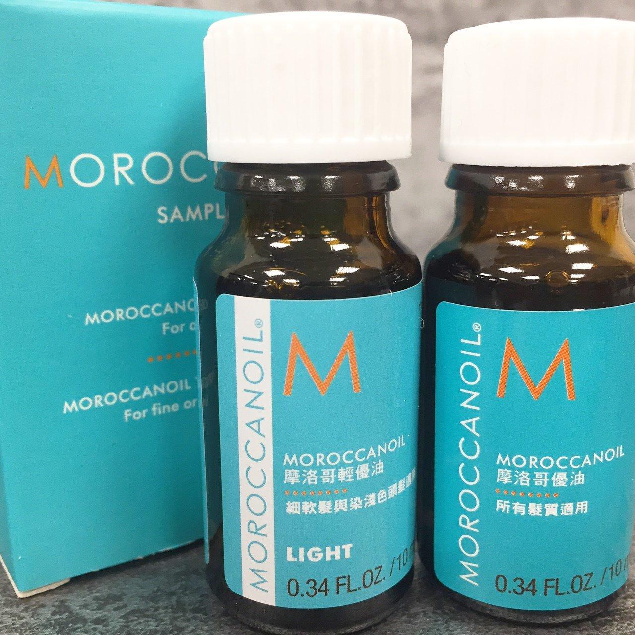 公司貨 旅行組 摩洛哥優油 10ml+10ml 清爽型 一般型 MoroccanOil 護髮油◐香水綁馬尾◐ 1