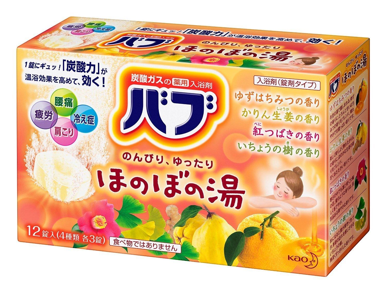 【日本花王Kao bub 溫泉錠】碳酸溫泉錠/泡澡錠-和風柑橘 橘色( 非眼罩)