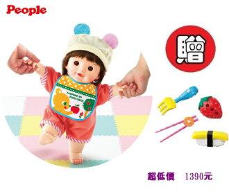 *美馨兒* 日本 POPO-CHAN-新POPO-CHAN粉墨登場組合 1390元+贈筷子叉子學習組合