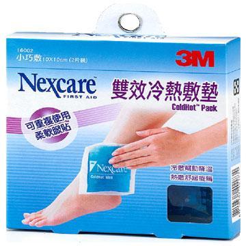【3M Nexcare】雙效冷熱敷墊 小巧敷兩入10x10cm
