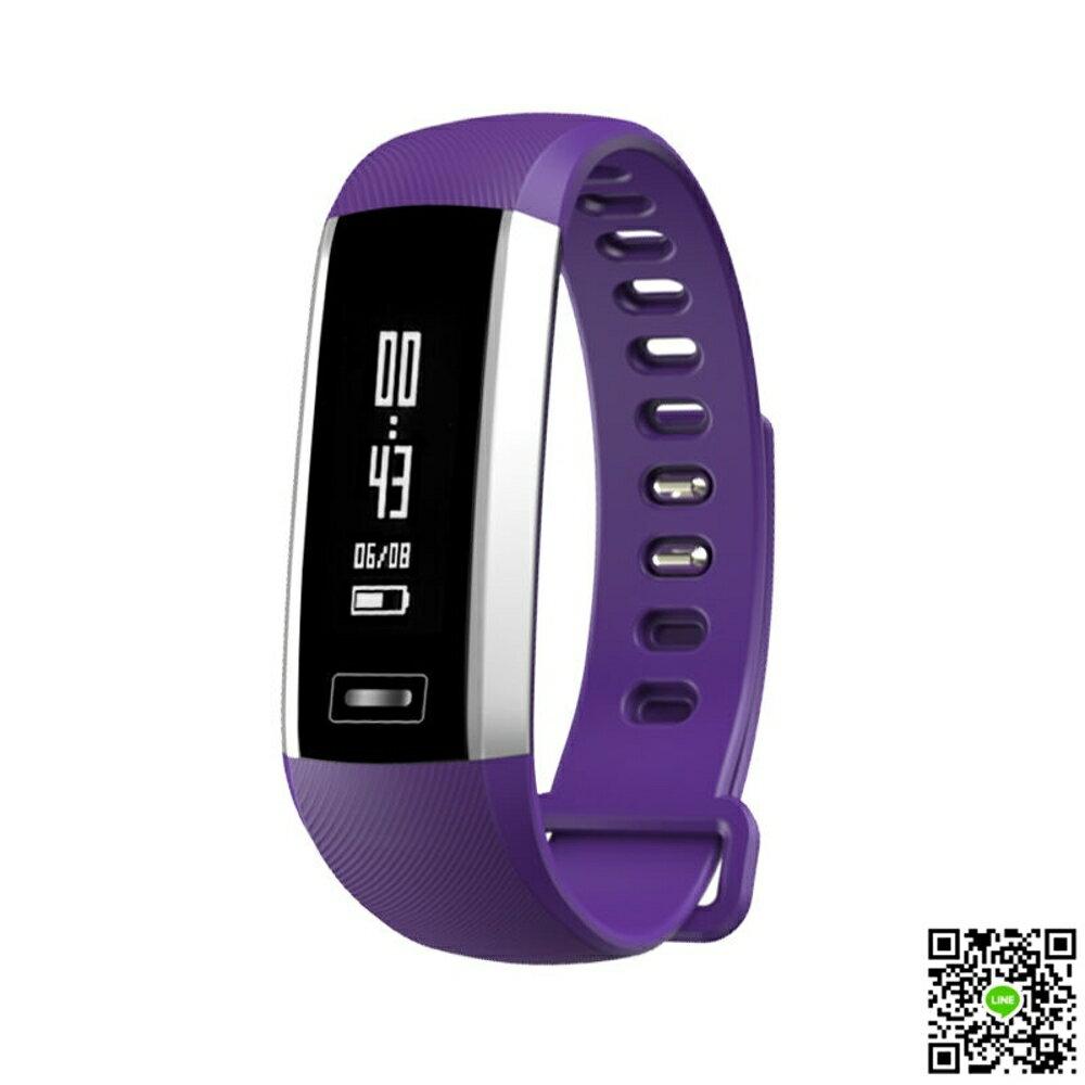 現貨手環 M2智慧手環心率血壓測睡眠監測老人健康手錶防水計步智慧手環 下標免運 1