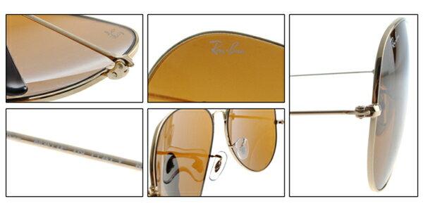 Ray Ban 雷朋 金邊茶色鏡片 RB3025 太陽眼鏡 7
