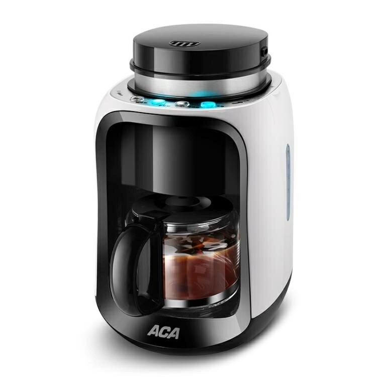咖啡機ACA/北美電器ALY-KF064M現磨咖啡機家用全自動研磨一體機小型磨豆 220v 現貨快出