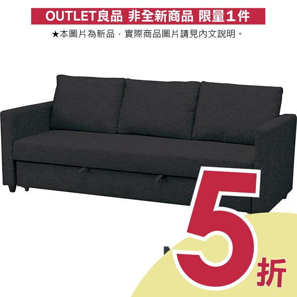◎(OUTLET)耐磨皮革3人用沙發床 N-SHIELD NOARK BK 福利品 NITORI宜得利家居