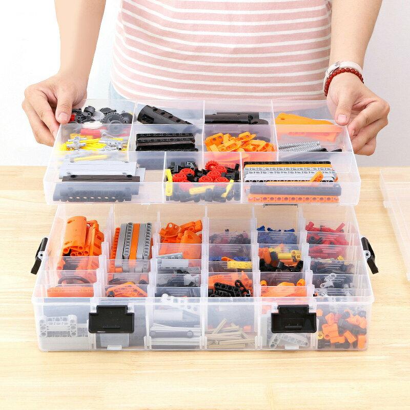 四層分格透明小物收納盒 積木工具整理盒 (118格) NJK3609