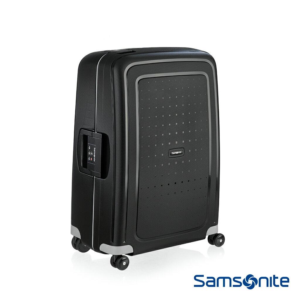 【福利品】Samsonite 新秀麗 25吋 S'CURE 四輪 PP硬殼TSA扣鎖行李箱(黑) - 限時優惠好康折扣