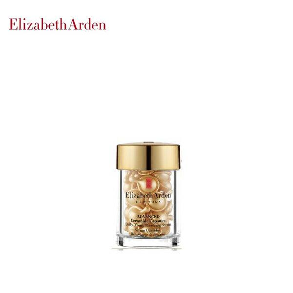 雅頓 Elizabeth Arden (新一代) 超進化黃金導航膠囊30顆 一盒 《Umeme》
