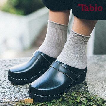 【靴下屋Tabio】經典款羅紋休閒百搭短襪日本襪子第一品牌