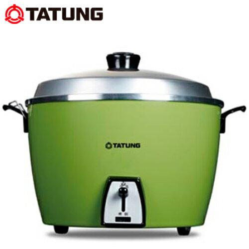【送餐盤3入組】TATUNG 大同 TAC-15L-DG 15人份電鍋 SUS304不鏽鋼內鍋 經典綠