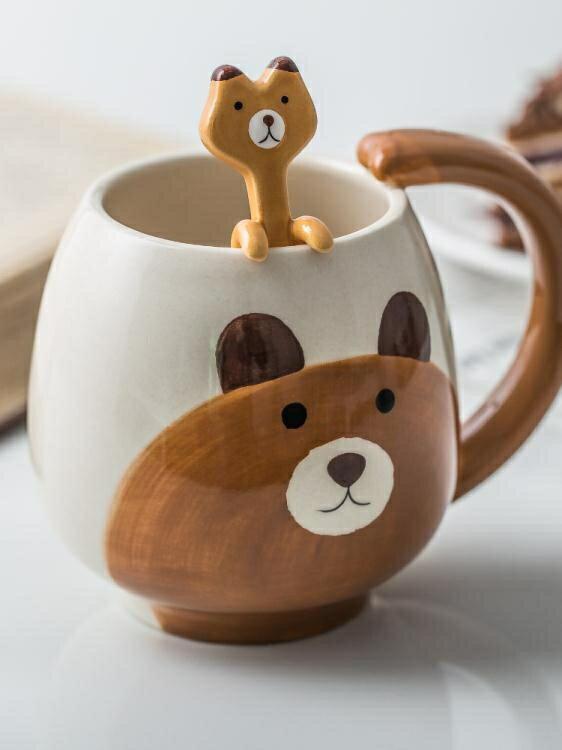 日式水杯陶瓷杯子卡通創意潮流韓版家用馬克杯(7-10天送達,尺寸大於35cm請選用宅配)