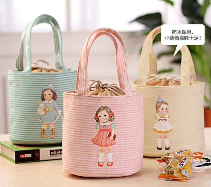 =優生活=韓國熱賣可愛洋娃娃保溫 保冰便當包 學生手提午餐盒 母奶袋 手提袋