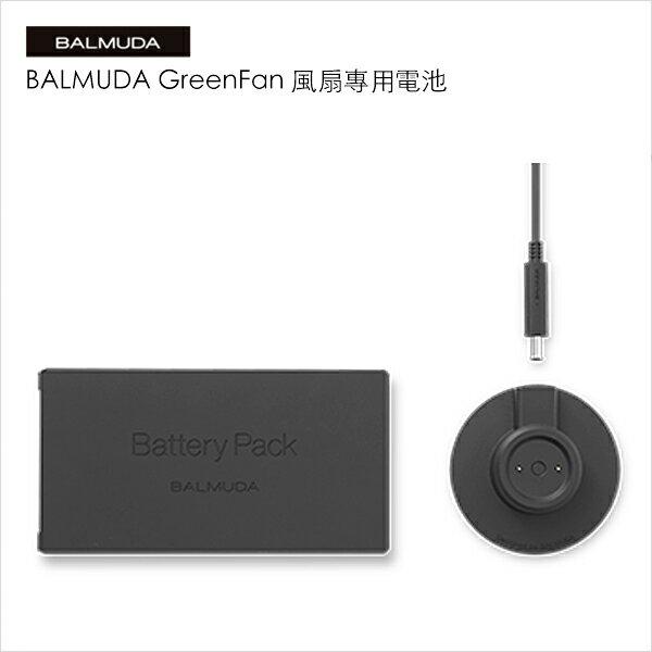 結帳價$4490 綠化/循環扇/日本設計/百慕達 BALMUDA The GreenFan EGF1600電風扇專用電池 EGF-P100 完美主義 【U0143】