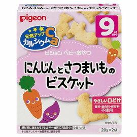 【淘氣寶寶】貝親PIGEON紅蘿蔔芋頭餅乾P13393【適合年齡:9個月以上】