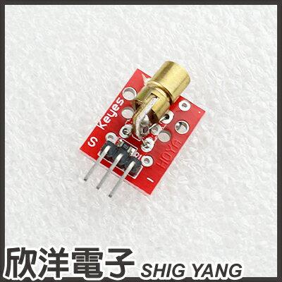 ※ 欣洋電子 ※ 雷射激光傳感器 (#37-21) /實驗室、學生模組、電子材料、電子工程、適用Arduino