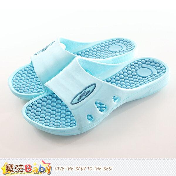 女鞋 按摩顆粒健康休閒拖鞋 魔法Baby~sd0219