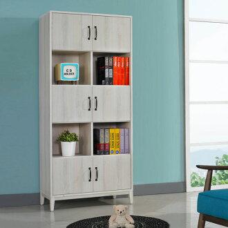 書櫃 半開放書櫃 有門書櫃 大型書櫃 收納櫃 櫥櫃 展示櫃 置物櫃 收納櫃《Yostyle》柔娜2.7尺書櫃