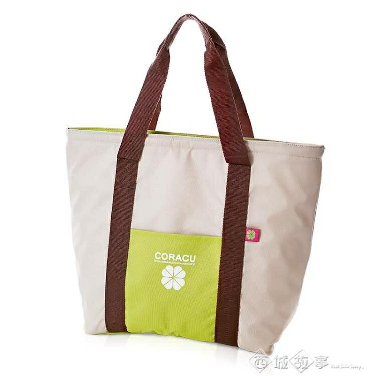 保冷袋 日本手提保溫袋便當包帶午餐購物保熱冷時尚加厚環保袋大號野餐包全館特惠9折