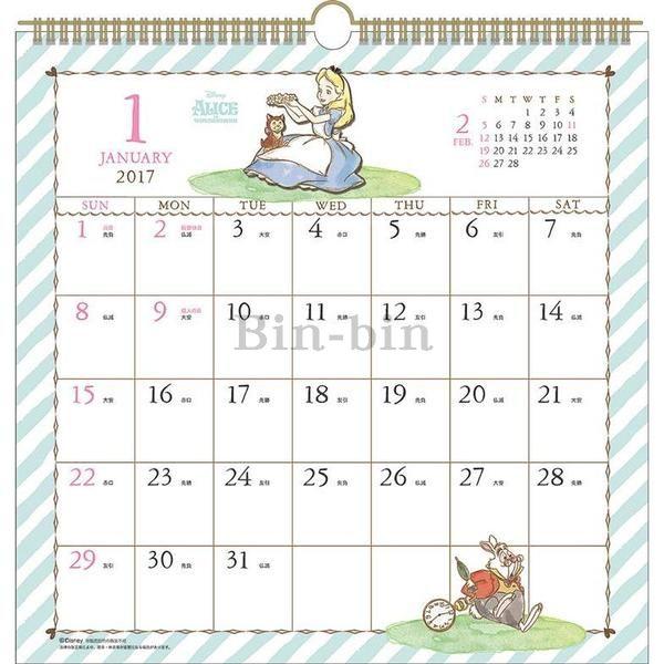 迪士尼 壁掛月曆  904~745