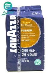 LAVAZZA PIENAROMA 100% ARABICA 金牌咖啡豆 1kg #23017