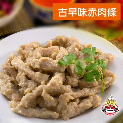 【第一香焿的專賣店】古早味赤肉焿(420公克)