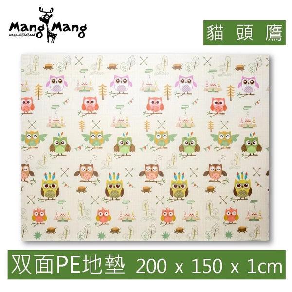 韓國【小鹿蔓蔓MangMang】雙面PE遊戲地墊-貓頭鷹(200X150X1cm)